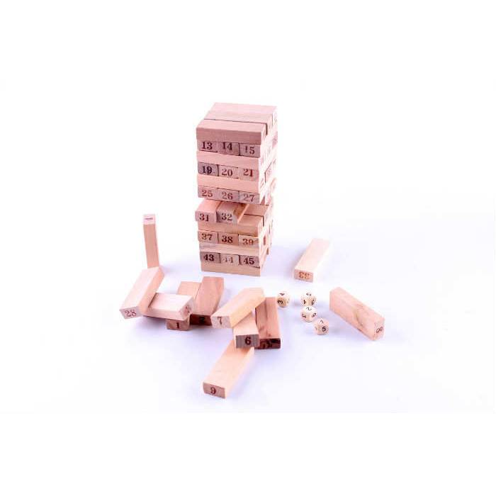 Folds High Wood Toys