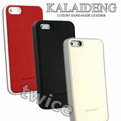 iPhone 5 KILIF  KALA�DENG FASHION TPU PROFOSYOEL