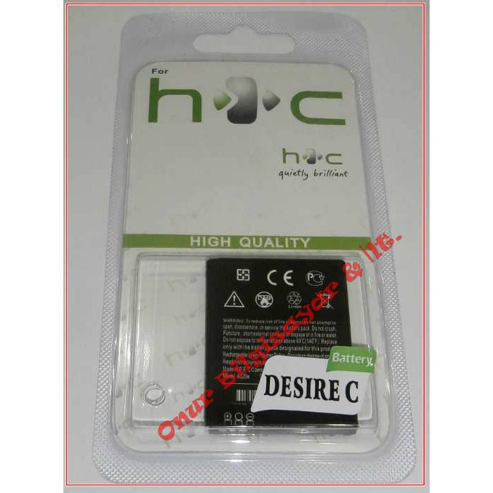htc desire apps htc desire android 2 3 upgrade htc desire android ...