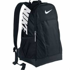 Nike S�rt �antas� 4614067 Laptop S�rt �antas�