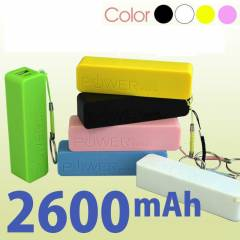 Power Bank 2600mAH Mini Mobil Batarya