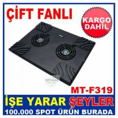 ��FT FANLI NOTEBOOK B�LG�SAYAR SO�UTUCU PAD KD