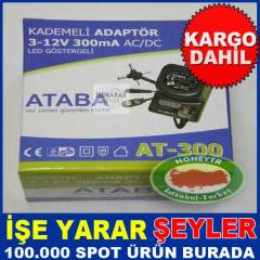 ATABA AT-300 300mA 8.7W, 0-12V Ayarl� Adapt�r-KD