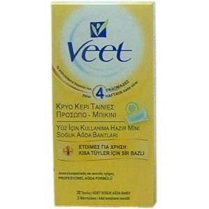 Veet Sir Bazl� so�uk A�da Band� (Y�Z)