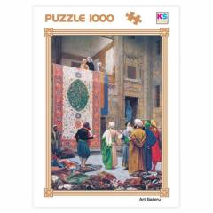 KS Games 1000 par�a Puzzle Carpet Market