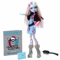 Monster High Acayip Haval� Arkada�lar Abbey Bomi