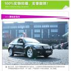 Double Eagle BMW X6 1:14 Orjinal Kumandal� Araba