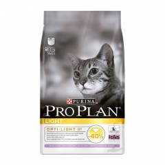 PROPLAN LİGHT TURKEY RİCE KEDİ MAMASI 3 K