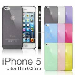iPhone 5 KILIF ULTRA �NCE 0.2mm KAPAK �NCE YEN�