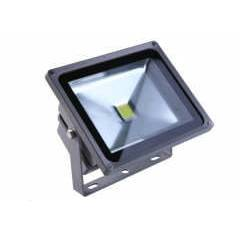 12 / 24 VOLT LED PROJEKT�R 20 WATT