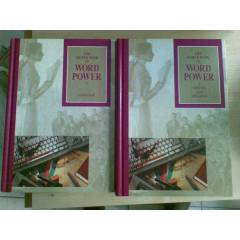 THE WORLD BOOK OF WORD POWER 1-2 LANGUAGE