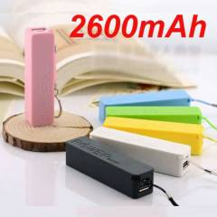 POWER BANK USB TA�INAB�L�R �ARJ C�HAZI