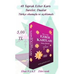 Dua Ve S�re Ezber Kartlar�