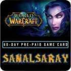 World of Warcraft Prepaid Gamecard  durmaPLAY !