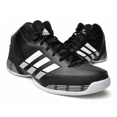 ADiDAS 3 SERIES LIGHT-G20207 BASKETBOL AYAKKABI