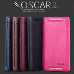 HTC One M7 Flip Cover KLD Oscar K�l�f +3Film