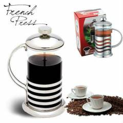 S�zge�li �ay ve Kahve Kupas� French Press !!!