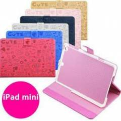 IPAD MINI KILIF LOVE EDITION STANDLI KAPAKLI