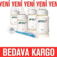Philips Avent SCD270 - 60 PES Y.DO�AN HED�YE SET