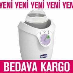 CHICCO EV B�BERON ISITICI - STEP UP UYUMLU