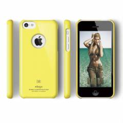 iPhone 5C K�l�f Elago Slim Fit + Ekran Korucu