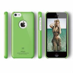 iPhone 5C K�l�f Ultra-ince Slim-Fit- Elago Kapak