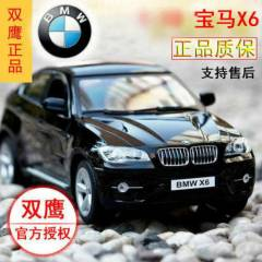 BMW X6 ORJ�NAL  KUMANDALI MODEL ARABA 1:14