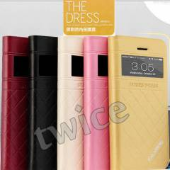 iPhone 5S KILIF KALAIDENG DEL�X DRESS SER�