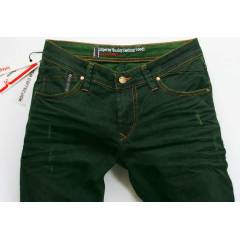 INTEGRAL DENIM KOYU YE��L  JEANS  BOY 34