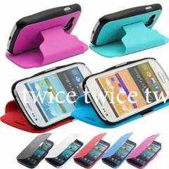 SAMSUNG GALAXY S3 mini KILIF STAND MODEL MAGNET