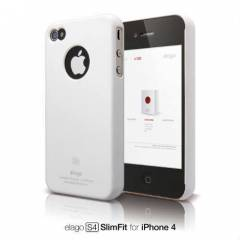 iPhone 4S K�l�f Slim-Fit-1 Ultra iPhone 4S K�l�f