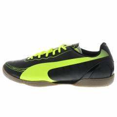 Puma Evospeed 5-2 It Futsal Ayakkab�s�