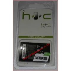 A Kalite HTC Incredible Hero S BH1110 Batarya