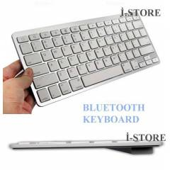 ULTRA SL�M NETBOOK TABLET �PAD BLUETOOTH KLAVYE