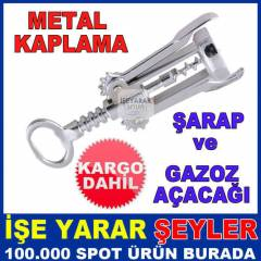 METAL T�RB��ON GAZOZ ve �ARAP A�ACA�I KD