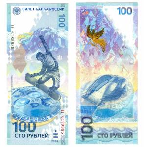 Rusya 100 Ruble, 2014 Sochi (So�i) Olimpiyat aa