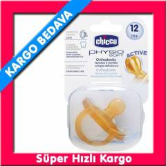 Chicco 3902 Physio Soft Kau�uk Emzik 12 Ay+