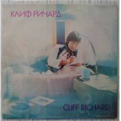CLIFF RICHARD-BULGAR BASKI
