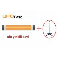Ufo 1800 W Basic Is�t�c� Ayak Hediyeli