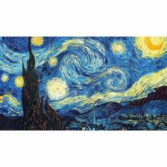 Ravensburger Starry Night 1500 Par�a Puzzle