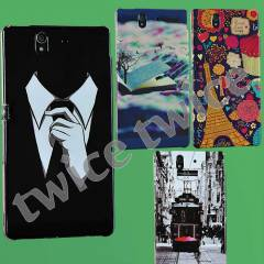 SONY XPERIA Z KILIF RES�ML� FASHION SERT KAPAK