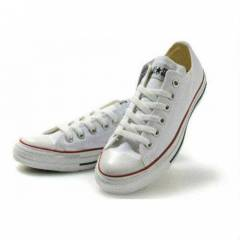 CONVERSE All STAR M7652 BEYAZ KISA