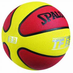 SPALDING TF-33 RED/YELLOW BASKET TOPU