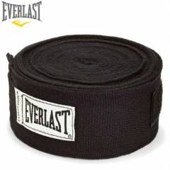Everlast Boks ve Kick-box Cotton Bandaj - Siyah