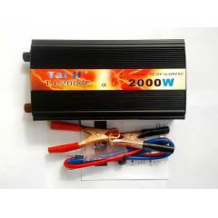 2000W Power inverter/12V-220V �evirici-invert�r
