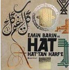Emin Bar�n Hat'tan Harf'e (Ciltli)