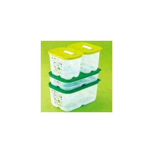 TUPPERWARE SERA SET 4.4LT. 44.90TL.