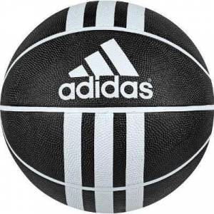 AD�DAS BASKETBOL TOPU 7 no RUBBER 279008 YEN�