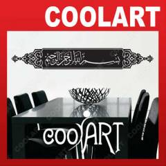 COOLART Duvar Sticker Besmele (st443)