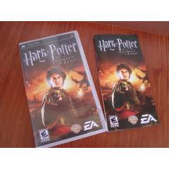 """ Harry Poter & The Goblet of Fire "" PSP  OYUN"